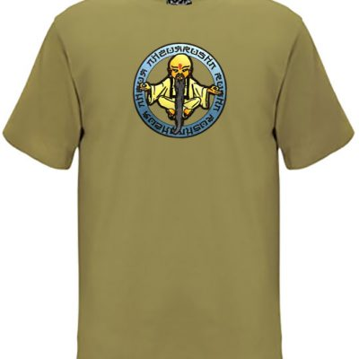 Ghandi Old Skool Mens Tshirt Khaki